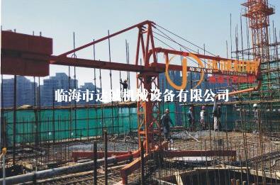 混凝土布料机生产厂家