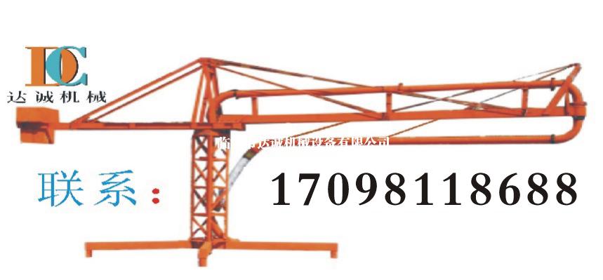 路桥混凝土布料机