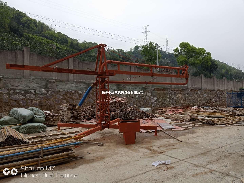 台州混凝土布料机---宏兴建设