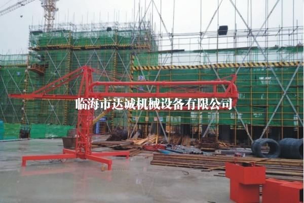 杭州布料机,混凝土布料机